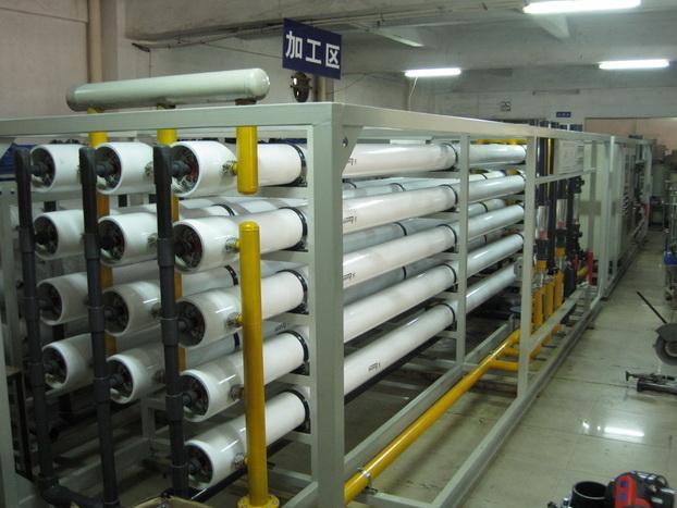 巢湖电厂200T水伟德BETVICTOR——始于英国源自1946伟德BETVICTOR现场